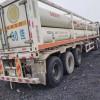 出售22.17立方6管天然气运输车cng槽车尾