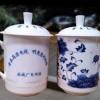 景德镇陶瓷厂_礼品杯子定制_好的礼品杯子定制厂家_恩城陶瓷厂