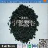 石墨化增碳剂、速溶增碳剂