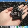 煤质活性焦脱硫脱硝活性焦