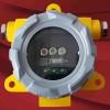 四波长火焰探测器生产厂家四波段火焰探测器点型红外火焰探测器