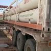 出售二手CNG高压气体运输车压缩天然气运输车