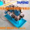 专业研发制造各类化纤打包机专用插装阀、阀组