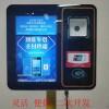 互联互通公交刷卡扫码速云二维码公交刷卡机厂家直销