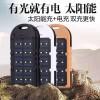 湘潭迷你新款无线手机充电器批发车载产品原装现货