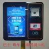 自主管理平台速云二维码公交刷卡机SY-AZ19