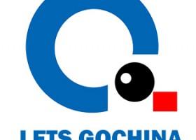 2020Lets GoChina目标采购商对接会-北京站