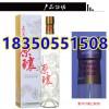 沈阳市金门高粱酒58度(原酿)台湾特产纯粮食白酒礼盒500ml/瓶