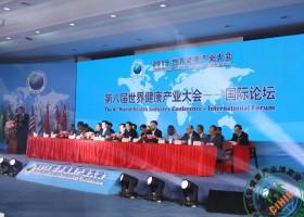 2020第28届健博会暨第六届上海中医药养生博览会