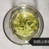 高山茶-2020新品春茶礼盒茶-雨前茶特级-国风蓝色高山茶礼盒装-鸦鹊山