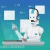 广东幽澜人工智能云服务