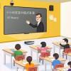 远程互动双师培训系统是远程教育解决方案