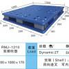 仙桃塑料托盘厂家-武汉瑞美佳提供优惠的塑料托盘