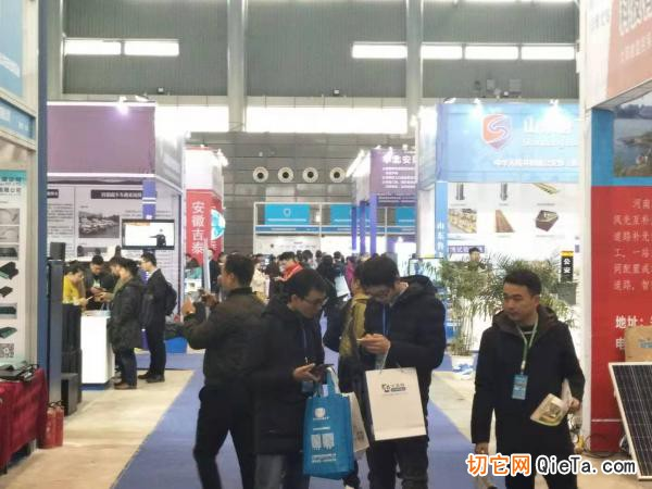 再出发,2020中国(安徽)安防展招商全面启动