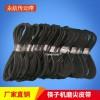 广东惠州黑胶磨光皮带竹签削尖机三角带型号齐全可定制