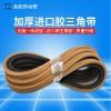 黑龙江大庆市圆木筷子削尖机皮带加厚三角带木工磨边机皮带