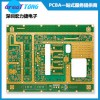 PCBA代工代料中小批量、打样加工深圳宏力捷价格实惠