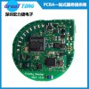 PCBA代工代料中小批量、打样加工深圳宏力捷信誉保证