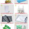 全降解材料包装袋全降解快递袋全降解购物袋定制厂家直销