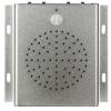 智能工地安全人体感应语音提示器定制语音红外线仓库监控设备