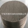X500/CY700丝网波纹填料