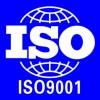 济宁市办理ISO认证的时间,办理的机构?