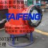 供应CF型充液阀,TCF充液阀
