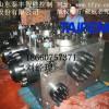 供应山东泰丰液压8000T液压系统