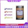 药用级糖精钠符合中国药典