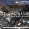 进口不锈钢Incoloy800/800H/800HT合金