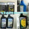 ce750呼吸空气压缩机专用食品级合成润滑油