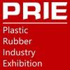 2020上海国际塑料橡胶工业展览会邀请函