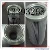 21FH1320-16.14-10精密过滤器滤芯