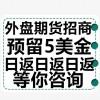 信管家代理就是厉害,刘海一甩谁都不爱信管家招代理