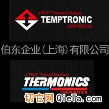 inTEST ThermoStream 已全面取代 Temptronic 和Thermonics