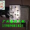 捷豹XF刹车分泵、刹车片