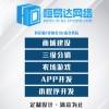 直销商城系统软件开发定制,手机版直销软件开发公司