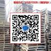 求购郑州周边木托盘回收,二手木托盘回收,高价现结
