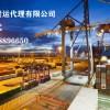 青岛港国际海运货运出口到危地马拉圣何塞港航线直达