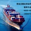 青岛海运散货出口该怎么做?吉路达为您服务