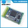 PCBA印刷线路板抄板设计打样公司深圳宏力捷价格实惠