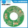 PCB印刷线路板快速打样深圳宏力捷性价比更高