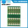 PCB印刷线路板快速打样深圳宏力捷周到专业