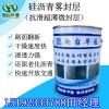 黑龙江哈尔滨沥青养护剂色泽均匀色衰轻