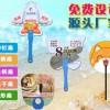 广州广告扇定制logo,广州教育培训机构定制广告扇
