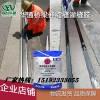 华通双组份硅酮冷灌缝处理桥梁伸缩缝使用广泛