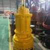 耐磨无堵塞潜水污泥泵-淤泥泵电话-清淤泵厂家