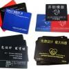 佛山定制广告鼠标垫,广州鼠标垫热转印,广州定制印刷广告鼠标垫