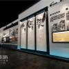 供应历史名人故居纪念馆展厅设计服务