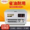 电启动10kw静音汽油发电机